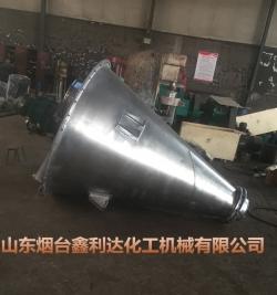 南京悬臂双螺旋锥形混合机